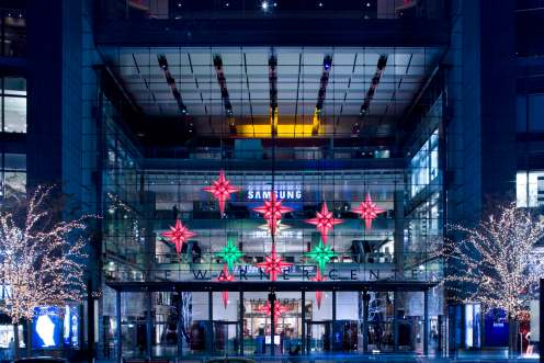 Time Warner Center: Holiday Under the Stars